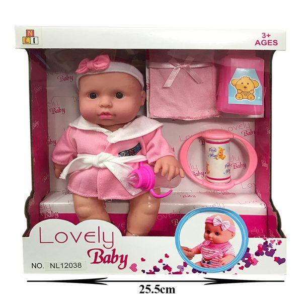 Lovely Baby Doll Set