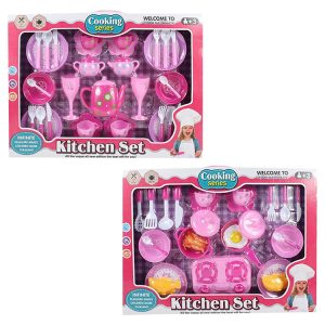 Kitchen and Cooking Set