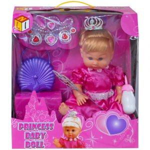 Baby Doll and Accessories Set