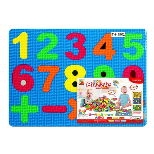 Foam Number Puzzle