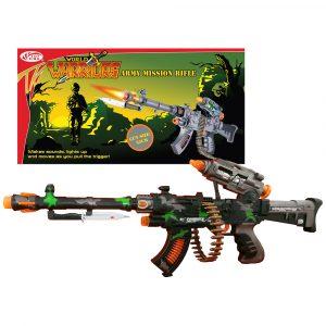 Cyber Mission Toy Gun